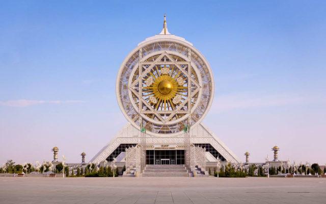 Alem Cultural And Entertainment Center Ashgabat Turkmenistan ALPOLIC ACM Lumiflon FEVE Resin
